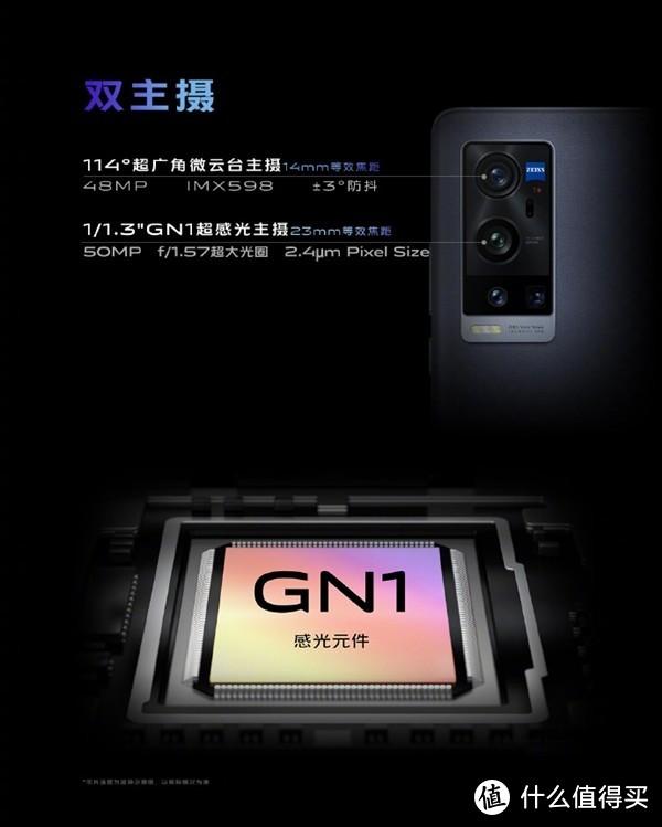 「科技犬」六款值得买5G拍照旗舰手机盘点:努比亚Z30 Pro领衔