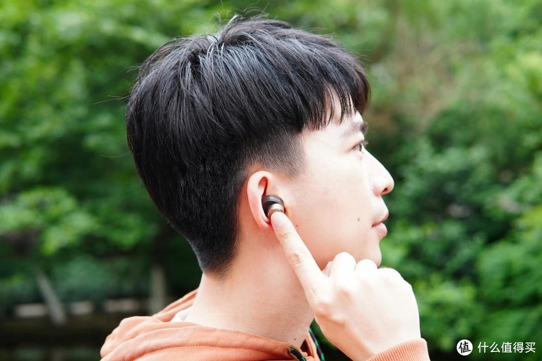 当音质不再是短板,无线降噪耳机还能有什么突破?Bowers & Wilkins PI7 使用体验