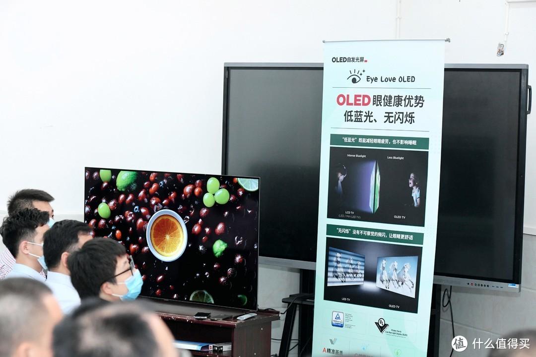 创维OLED护眼电视带来纯净极致的黑色,呵护你的眼睛