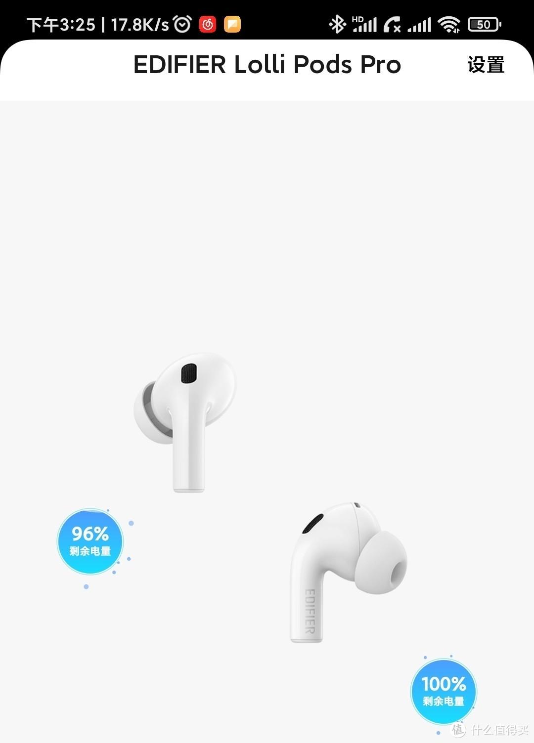 蓝牙耳机体验——从名创优品K66到QCY-T8,再到漫步者Lolipo