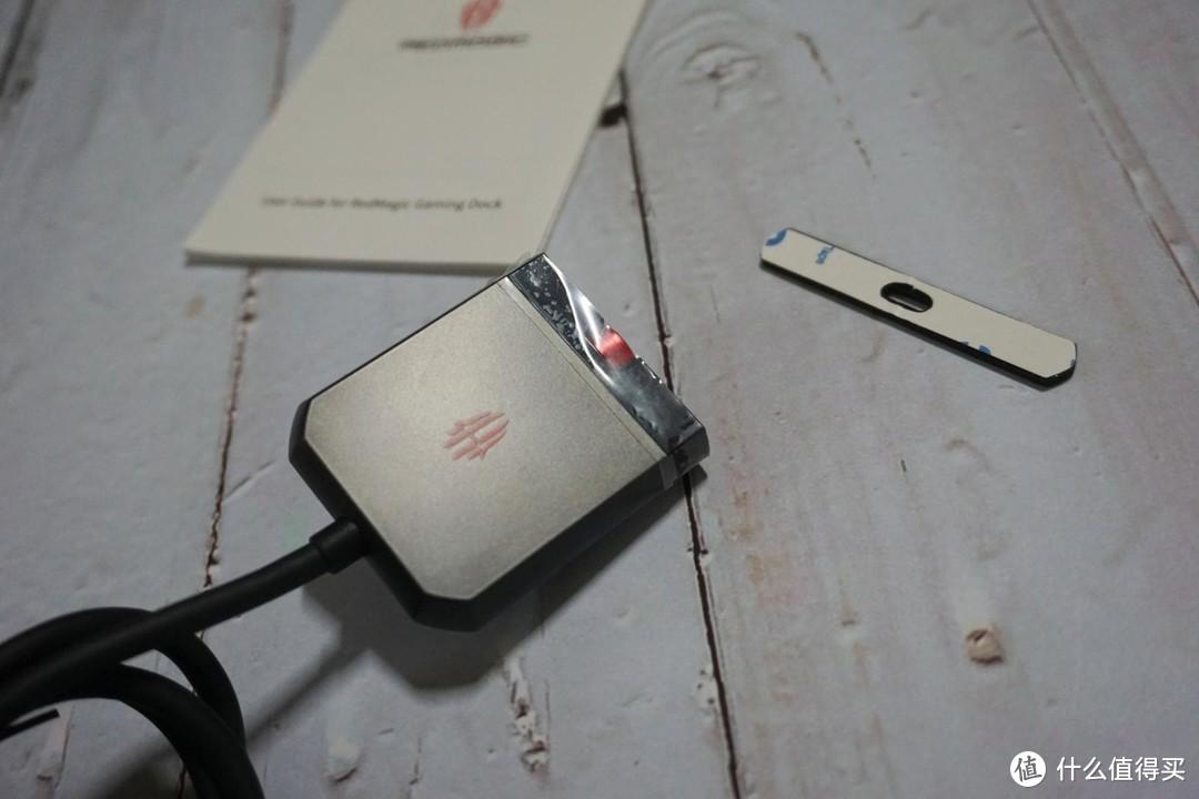 红魔手游拓展坞,充电耳机不冲突