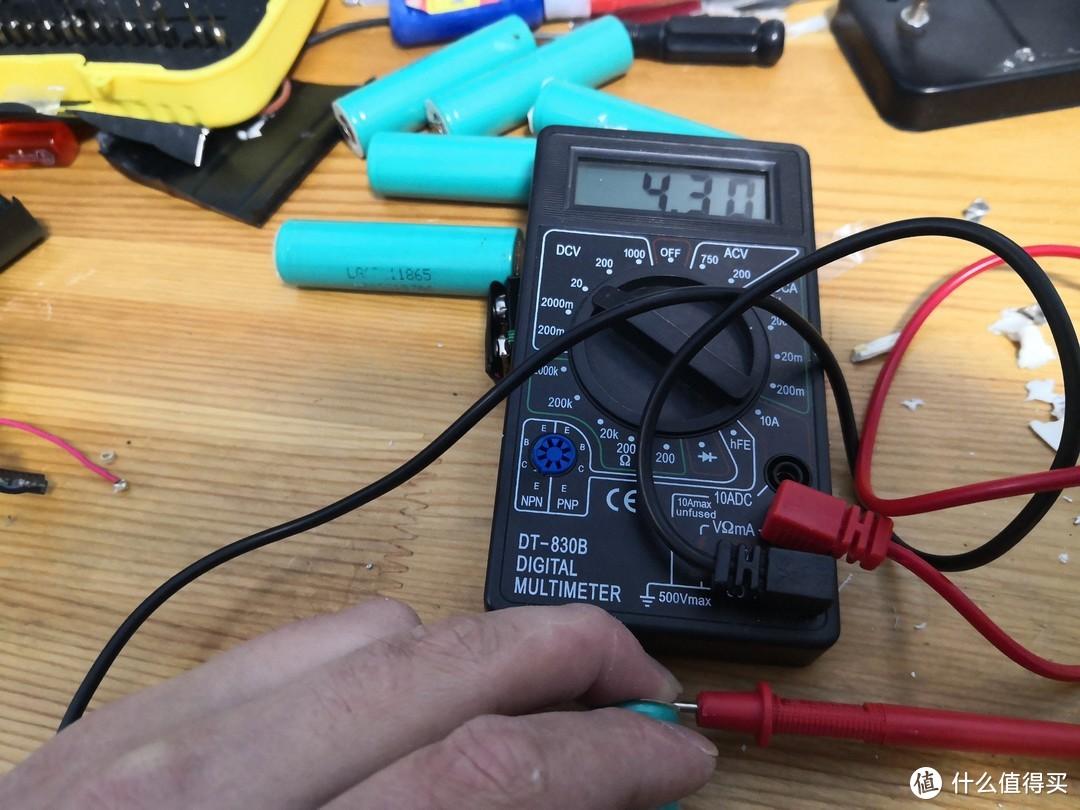 一种廉价获取18650电池的可行方法:品质吊打国产A货 3元一节 容量保2500毫安时