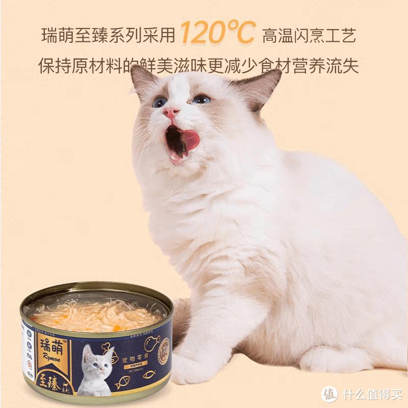 孕猫吃什么牌子罐头好?口碑比较好的猫罐头推荐