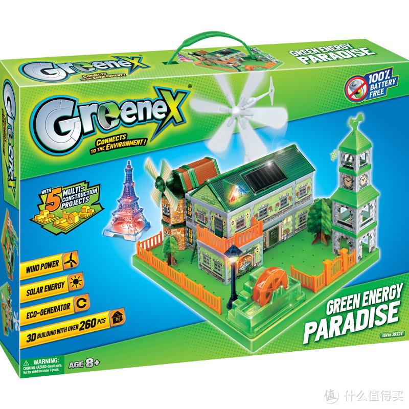 自己动手建造高科技的绿色家园,陪娃一起学环保