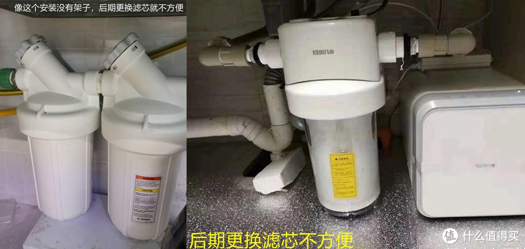 白瓶放在橱柜下,橱柜板不受力,直接放在地面,后期更换滤芯确实不方便