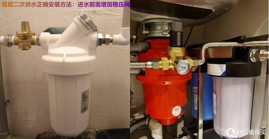 高层二次供水系统大胖滤瓶搭配稳压阀确保滤瓶使用安全