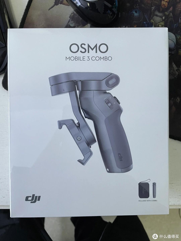 并夕夕上买osmo3,提心吊胆的买卖!