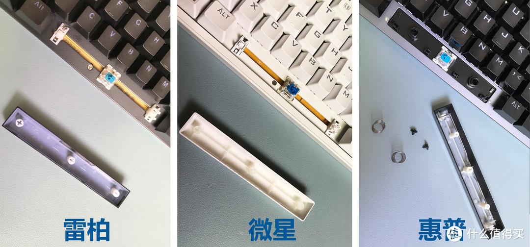 小白618买前必看,十大方面选机械键盘,三款热门百元级机械键盘横评