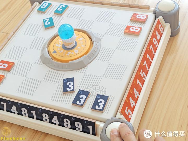 特宝儿爱逻牌数学逻辑游戏,在游戏中培养孩子的创造式思维,寓教于乐