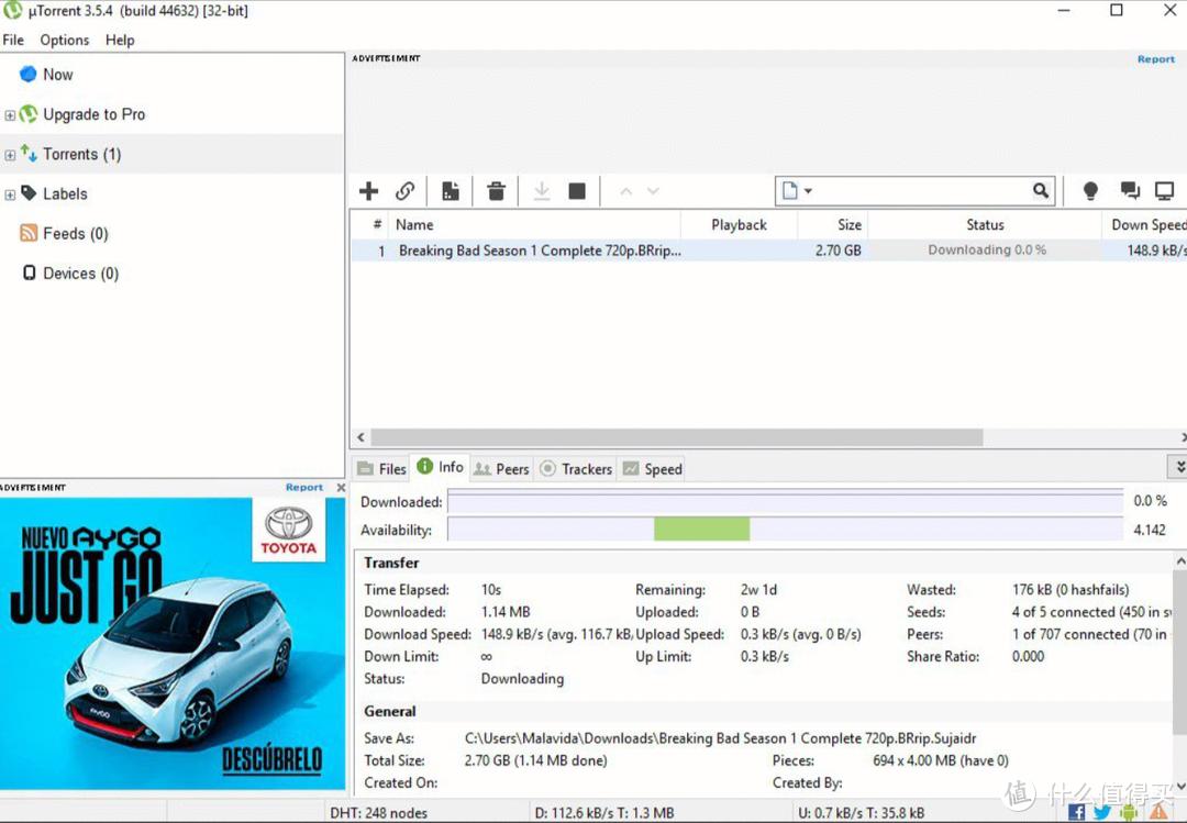 受够了迅雷? 14款堪称神器下载工具软件, 完美替代迅雷,打工人EDU免费分享