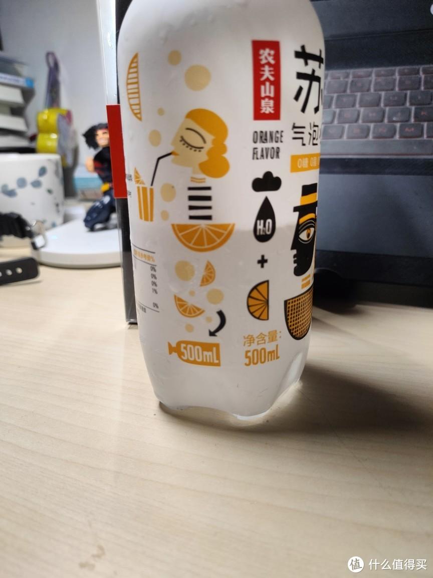 农夫山泉新品气泡苏打水新体验(莫吉托味和日向夏橘味)
