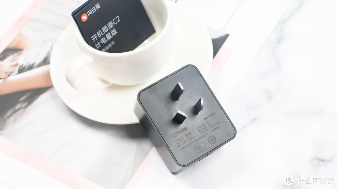 远程操控家中电脑:向日葵 开机插座C2 计电量版使用体验