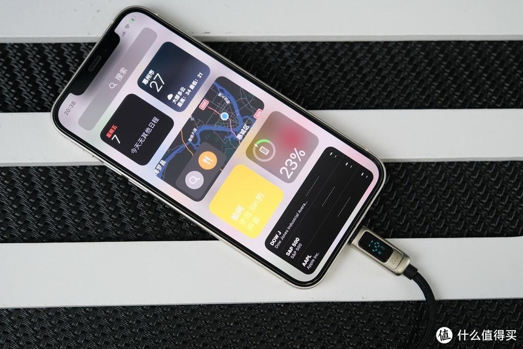 一根数据线长得像小米11u,但其实它是iPhone专用线