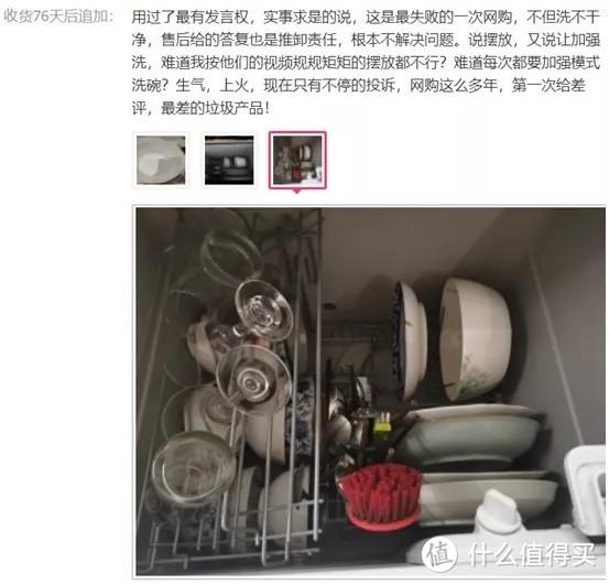 攻略:13套12套哪个划算?西门子洗碗机哪款好?636 235 436啥区别?大洗碗靠谱的多钱?