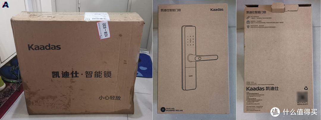 智能门锁用二年就坏?华为智选凯迪仕HK300的选购体会