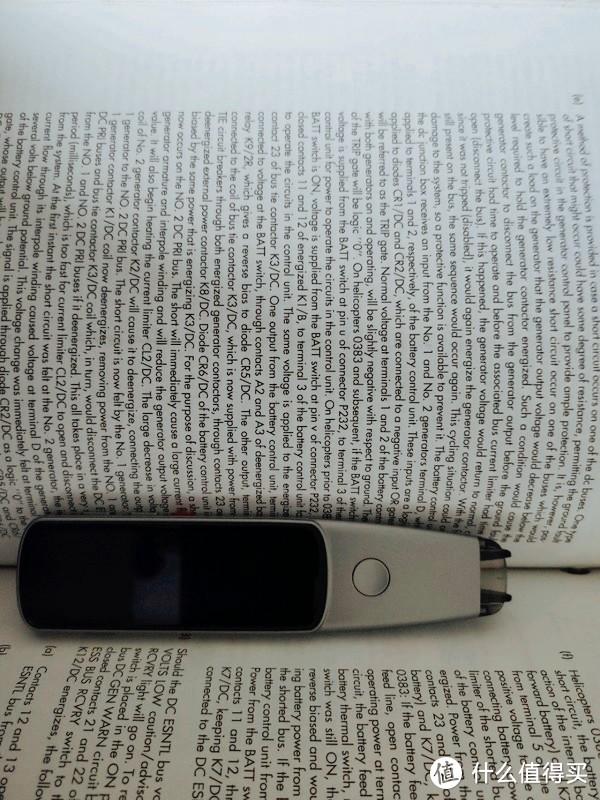 博阅卡布休翻译笔让英语查词和阅读更加容易