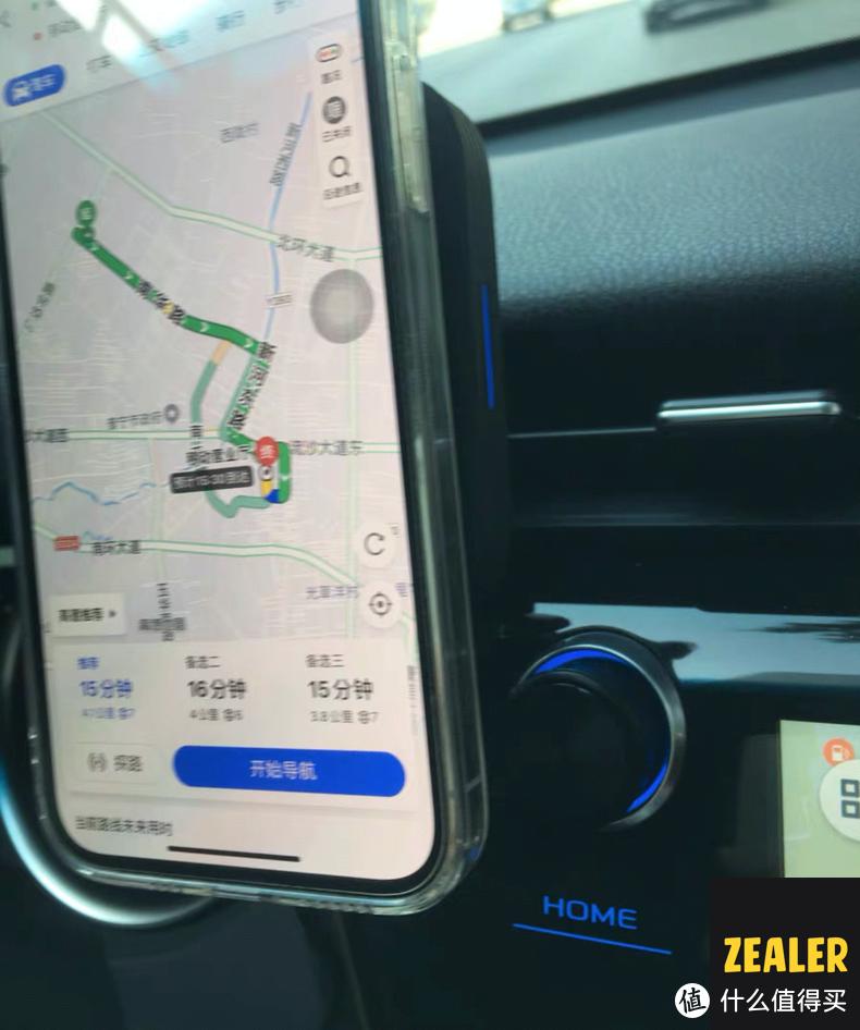 真的有用!即放即充,车载好物:亿色车载磁吸无线充支架试用报告