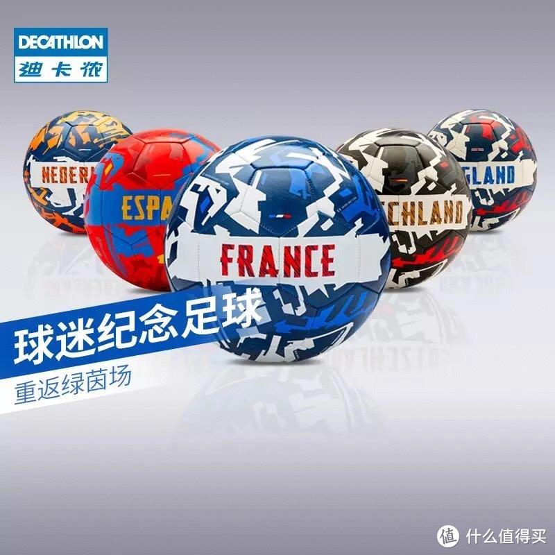 四年才出一套的限量版!这6个欧洲国家的球迷周边,有你中意的吗?