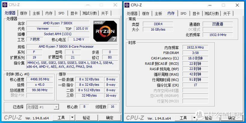 CPUZ截图(4.5G+内存超频3866设定)