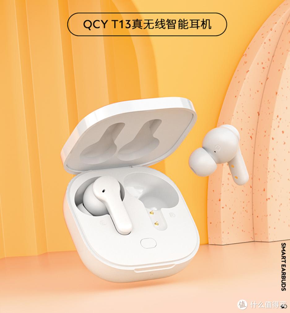 备战618,盘点当前高热度的平价TWS无线蓝牙耳机【入门篇】