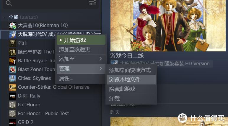 找不到的玩家可以在steam游戏库中右键—浏览本地文件,然后添加到播放器中既可播放,或者拷贝到你想要的地方。