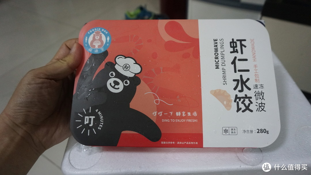 加热方便、口味丰富---福迪宝微波系列水饺鳗鱼饭礼盒众测报告
