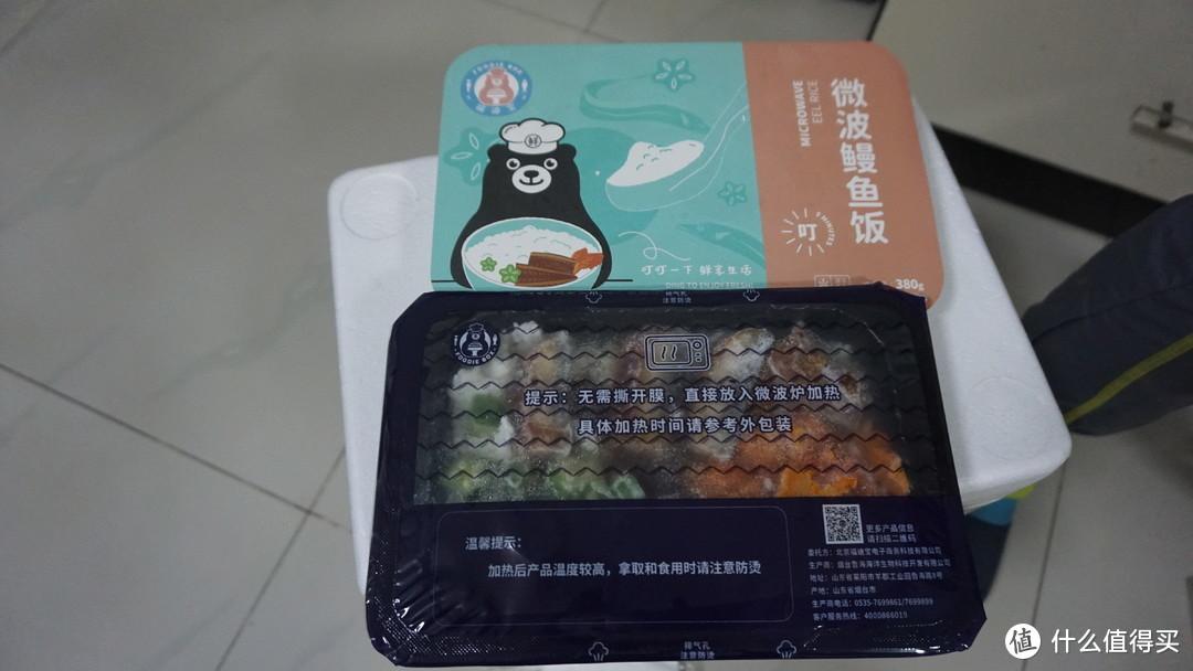 最后是主打的鳗鱼饭,看着花花绿绿的,因为速冻的原因,也看不出来具体有啥