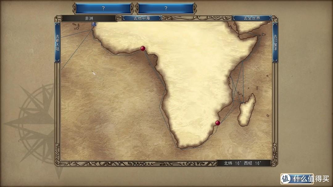 装满货物的我决定去非洲看看