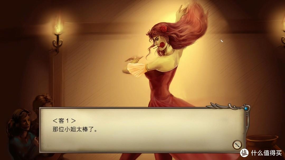 yi→,neng跳舞可真好看。