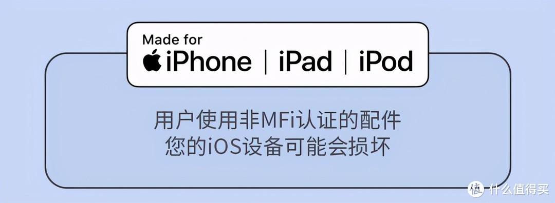 快充伤电池?iPhone12只用了不到半年,电池健康只剩下95%!