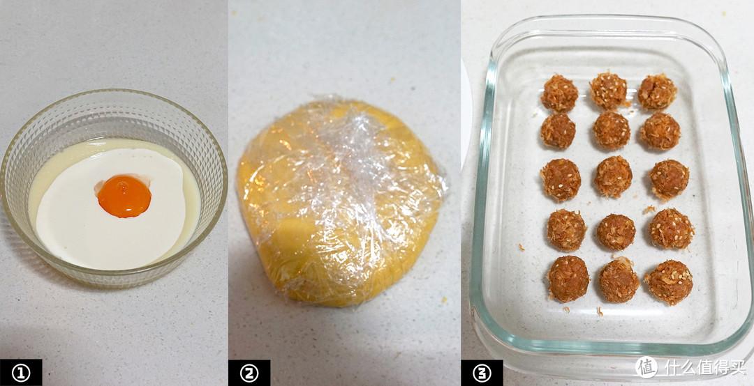 肉食爱好者必看!6道简单又有趣的烤箱食谱,零失败一看就会!
