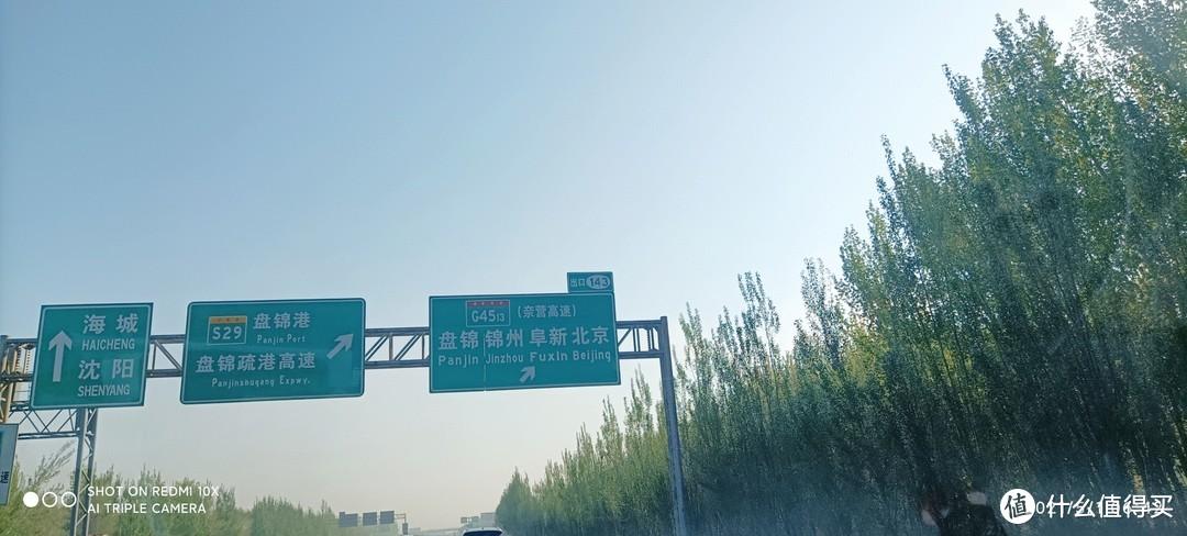 长途奔袭700公里——自驾内蒙古库伦沙漠耍一耍