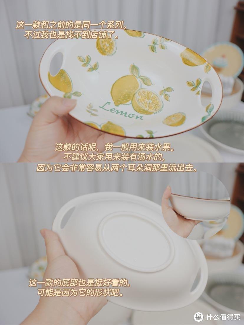 高颜值平价餐具分享,我人可以丑但是餐具不可以