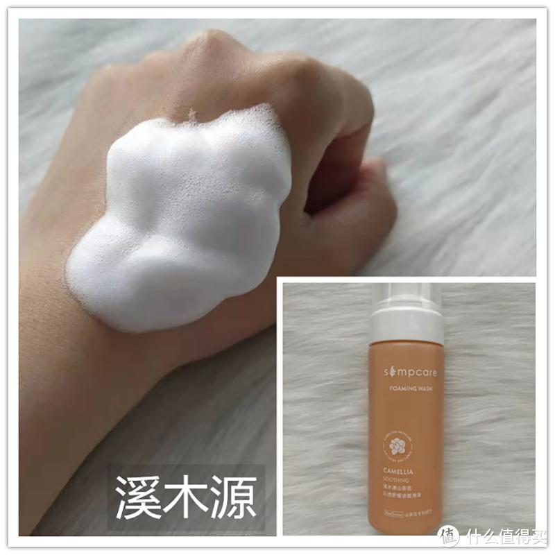 2021年10款网红氨基酸洗面奶走心测评,告诉你油皮痘肌洗面奶该怎么选!