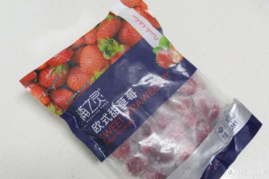 ▲冷冻草莓