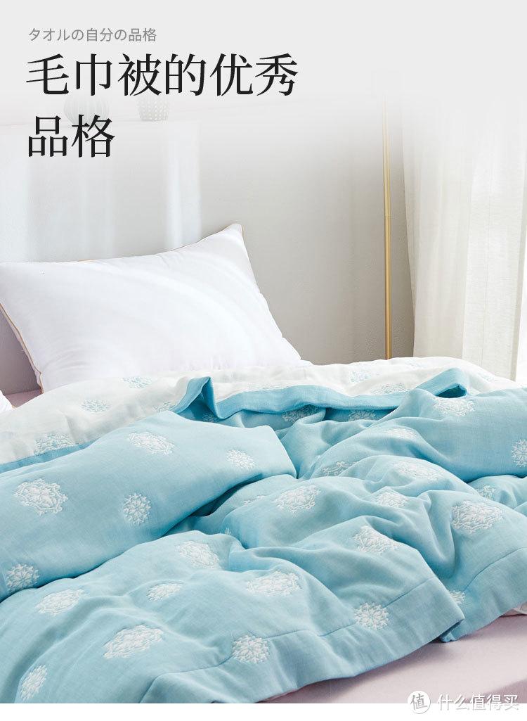 618空调夏被哪些值得买?6种材质65款(毛巾被、棉被、羊毛被、蚕丝被和羽绒被),总有一款适合你