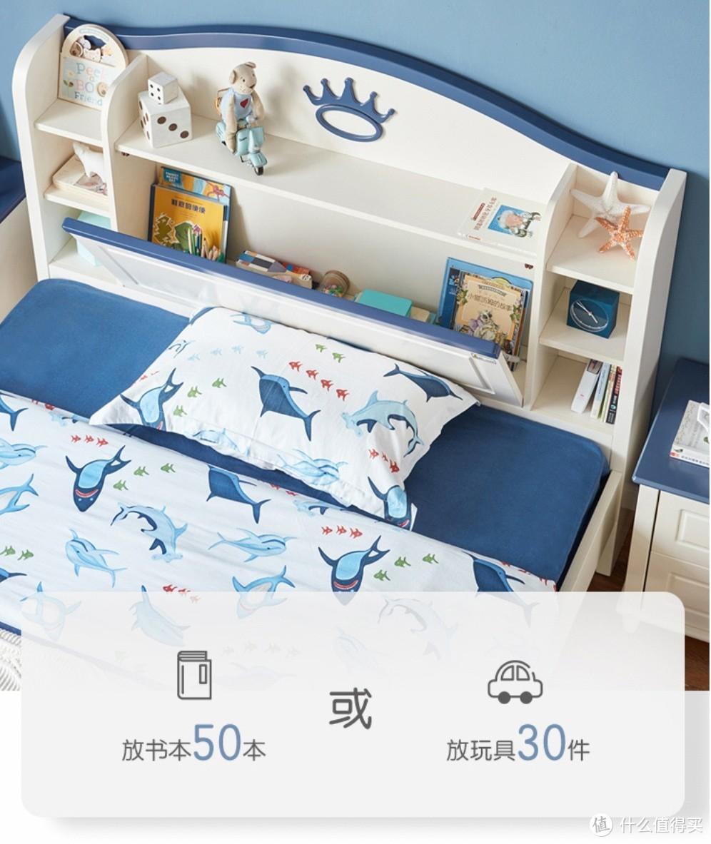 儿童床,选单层好,还是双层好?