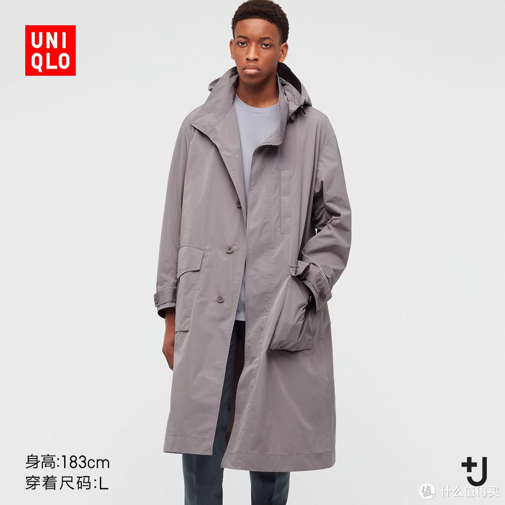 618必买清单(十) 怎么买最划算?快来看天猫男装反季大衣销量榜top10