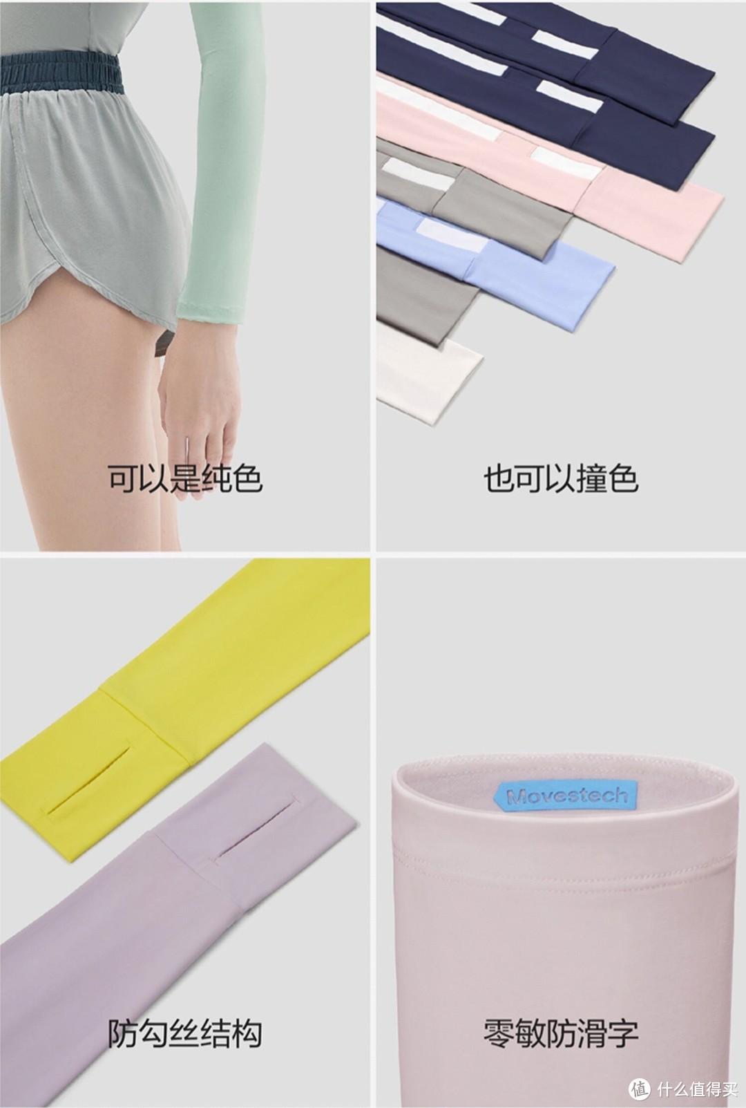 觉得白色太单调还有不同的款式和颜色可供选择