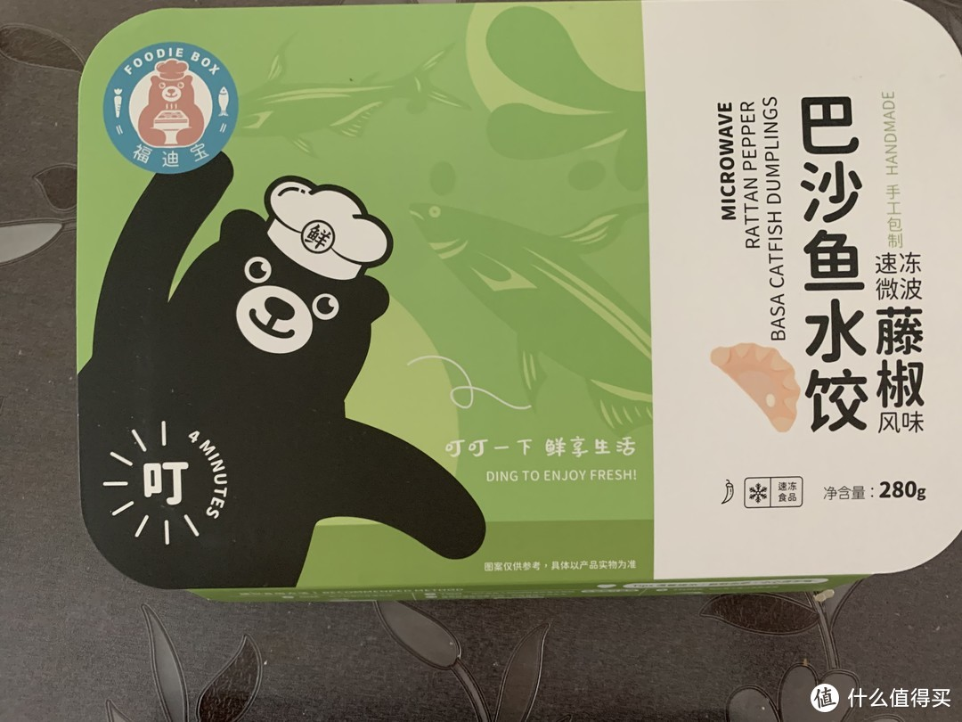 意外又意料之中的福迪宝微波方便水饺鳗鱼饭礼盒