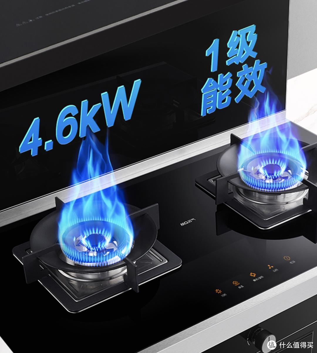 老板电器旗下品牌名气推出新款蒸烤消一体集成灶FT12A