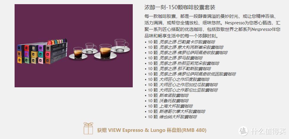 6月大促胶囊咖啡选购指南——最简单的家庭咖啡解决方案(附入手好价)