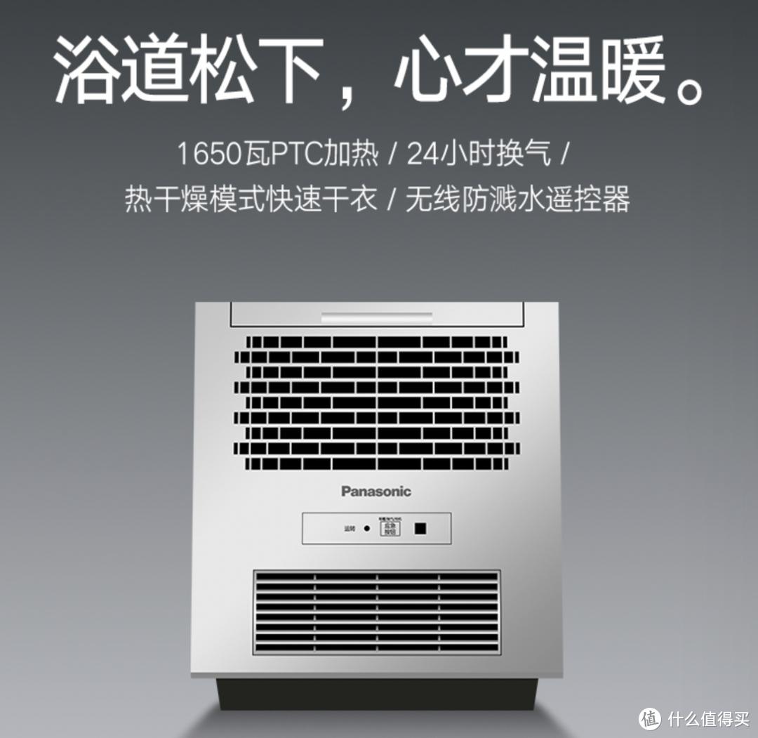 浴霸的区别仅仅是灯暖和风暖?价格从百元到千元到底怎么选?