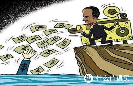 金价涨声再起,今天你投资理财了么?
