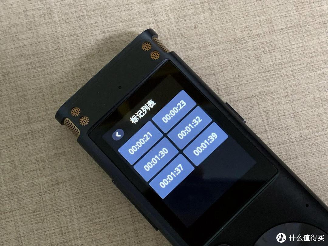 高效转写,字见光芒:讯飞智能录音笔SR302性能实测