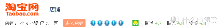 5家百万粉丝店铺推荐, U家PT平替店铺,金皇冠镇店重磅T恤,高性能防皱衬衫,夏日牛仔裤