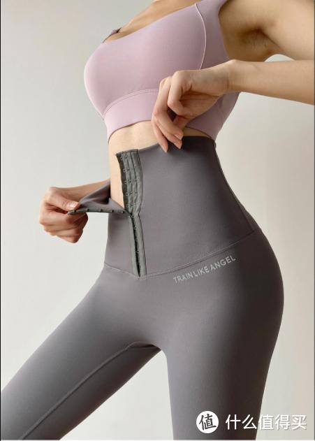 """选对了瑜伽裤,你就是运动界的""""翘臀小腰精""""!"""