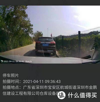防碰瓷神器新老司机必备汽车用品,小万智能高清行车记录仪,让出行更加安心!
