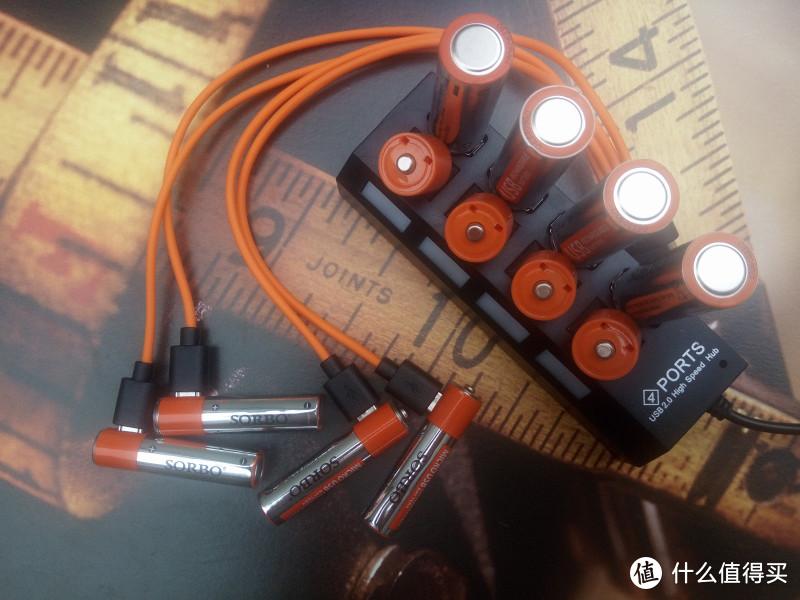 低碳节能环保,硕而博USB快充电池体验