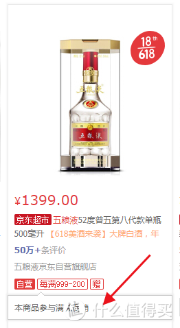 6款值得买的送礼浓香型白酒。送老丈人、送老领导、宴请贵宾都阔以~